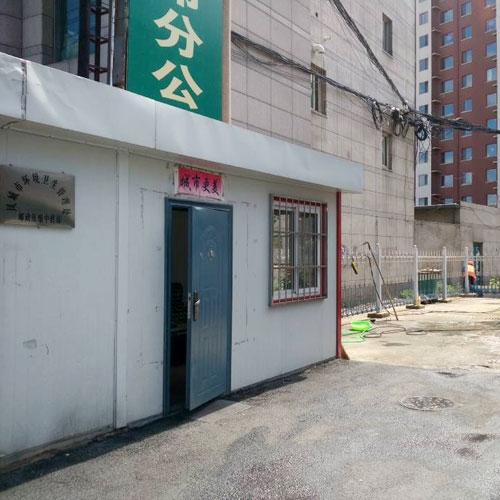 凤城市环境卫生管理处