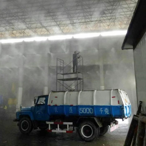 北京雾化喷淋